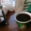 コーヒープレスのおはなし。