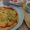 ガスト「マヨコーンピザセット」