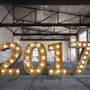 2017年ネットビジネスの行方と方向性を予測