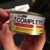 New猫缶をあげたらゴミ扱いされた…!