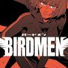 BIRDMEN 第09巻 読破