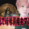 XLM(ステラ・ルーメン)大反発!8/25~シナリオ続編!チャートパターンに備えよ!