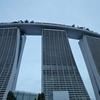 2018年1月 シンガポール旅行記④ ~ 4日目・泊まって良かったベイ・サンズホテル ~