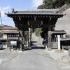 【衣張山】古道の面影が残るハイキングコース 逗子駅~鎌倉駅