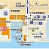 名古屋港水族館 3歳児と楽しむ方法