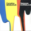 CORNELIUS『Fit Song』