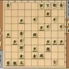 【藤井聡太四段】投了した!28連勝した。すごい最後は攻めきった。