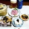 今が旬☆青唐辛子味噌を作って色々おつまみ☆ピリ辛☆