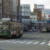 争いごとの無い世界へ 広島で寄り道して自分探し+電車探し