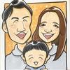 色紙に家族3人の似顔絵