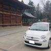 【FIAT500】車のお祓いに行こー