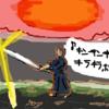【剣道】構えは『前傾』?『後傾』?変な癖が付きつつある事に恐れ戦く