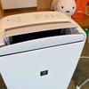 部屋干しでも洗濯物がマジでしっかり乾いた!【シャープ 衣類乾燥除湿機 CM-L100-W】
