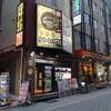 【体験談】完全個室のネットカフェ・カスタマカフェ赤坂が快適過ぎる!