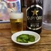 もはや呑み屋使いの地元中華、サイドメニューでビールです @千葉市緑区 珍来