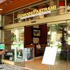 ジョバンニ・パストラミ(Giovanni Pastrami) [2018ハワイ旅行]