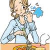 顎関節症の食事の時の症状