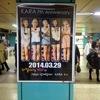 KARA7回目の誕生日、ありがとう!!