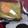 8月4日(土) 同じところのシリーズですが オレンジケーキ
