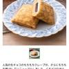 ファミマ新作予告!チョコ好きさん集まれ🍫💓(3月30日発売商品)