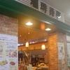 [20/09/22]「珈琲待夢」(為又サンエー) で「ナシゴレン+コーヒーS」 869+220円 #LocalGuides