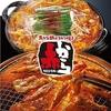 【オススメ5店】霧島市(鹿児島)にある鍋が人気のお店