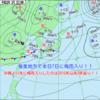 奄美地方が本日7日に梅雨入り!沖縄より先に梅雨入りしたのは2015年以来3年振り!!