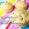 岐阜にあるスコーン専門店 / スコーン&ティータイム famfam @青山パン祭り