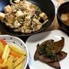 厚揚げ&豆腐でゴーヤチャンプルー・マジックソルトでじゃがいもきんぴら・幸せおはぎ