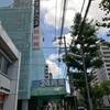 世界唯一の高濃度炭酸風呂がある神戸クアハウスで過ごす誕生日。