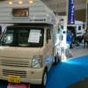名古屋キャンピングカーショー2016春 その2