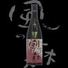 風の森、純米大吟醸、山田錦、笊籬採りは、若冲の描写力。