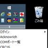 Windows8でツールバーが勝手に消えてしまう問題に対処する