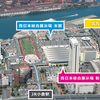 西日本産業貿易コンベンション協会