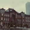 雨の日の東京駅