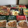 おひとり様の非常食買ってきました!多摩川氾濫?台風当日午前中買い物へ。