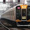 阪神1000系 1205F 【その16】