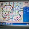 上海国際空港と上海市内の往復:上海地下鉄の乗り方