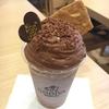ゴディバの新作!「デザートドリンク ムースショコラ」のふわっふわの食感がたまらない