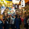 三の酉(新宿花園神社)