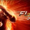 【海外ドラマ】「フラッシュ / THE FLASH」 シーズン4の情報 シーズン1~シーズン3までの評価とネタバレと視聴方法。