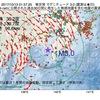 2017年10月13日 01時57分 東京湾でM3.0の地震