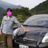 台湾でドライブ【紗帽山温泉でホッコリ♪】