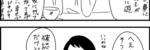 4コマ漫画とInstagram