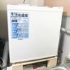四ッ谷にミニ冷蔵庫が導入されました。