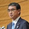 河野太郎氏、自身の業績をアピール 多国間枠組み構築に言及=総裁選出馬会見