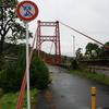 風景:新潟散歩【阿賀町:鹿瀬橋】