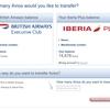 【イベリア航空の登録情報の変更と問い合わせ方法】アカウント情報の不一致でBAへアビオス移行できない!