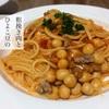 粗挽きミンチ肉とひよこ豆のナポリタン