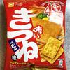 【食レポ】トルティーヤチップス~赤いきつね味!